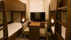 1 間臥室、羽絨被、特厚豪華床墊、設計每間自成一格