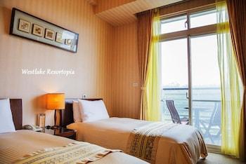 苗栗西湖渡假大飯店