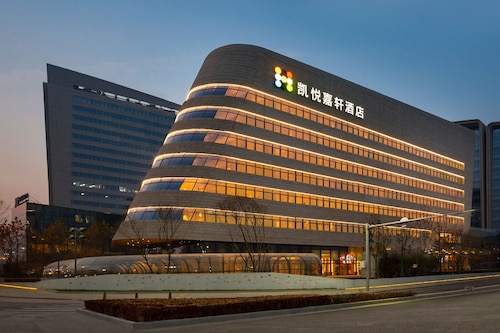 Hyatt Place Beijing DaXing