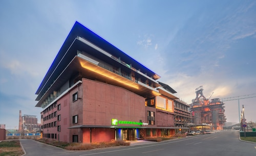 Holiday Inn Express Beijing Shijingshan Parkview