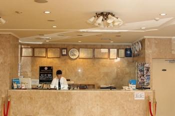 HOTEL NEW YOKOSUKA, Yokohama: 2019 Room Prices & Reviews