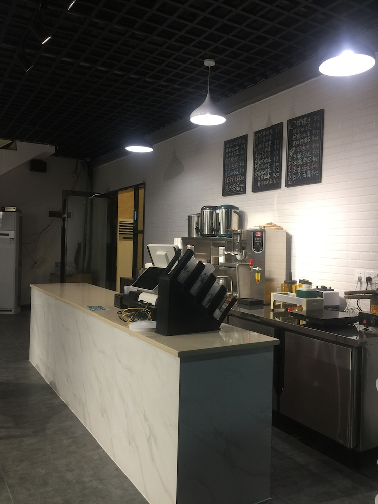 Coffee Shop, First Apartment