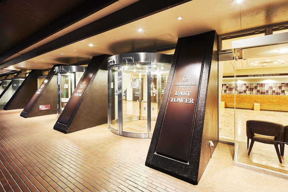 Property Entrance, Shinagawa Prince Hotel East Tower