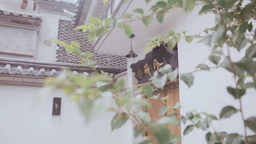 The Yan House Tengchong