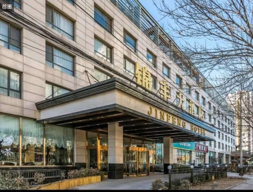Fengtai Hotels Find C 64 Hotel Deals Travelocity