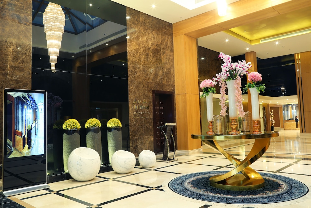 Reception, Meshal Hotel & Spa