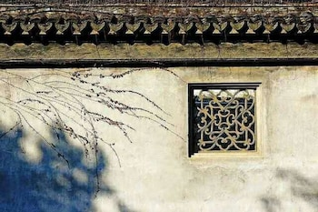 Yuyuan Impression Guesthouse