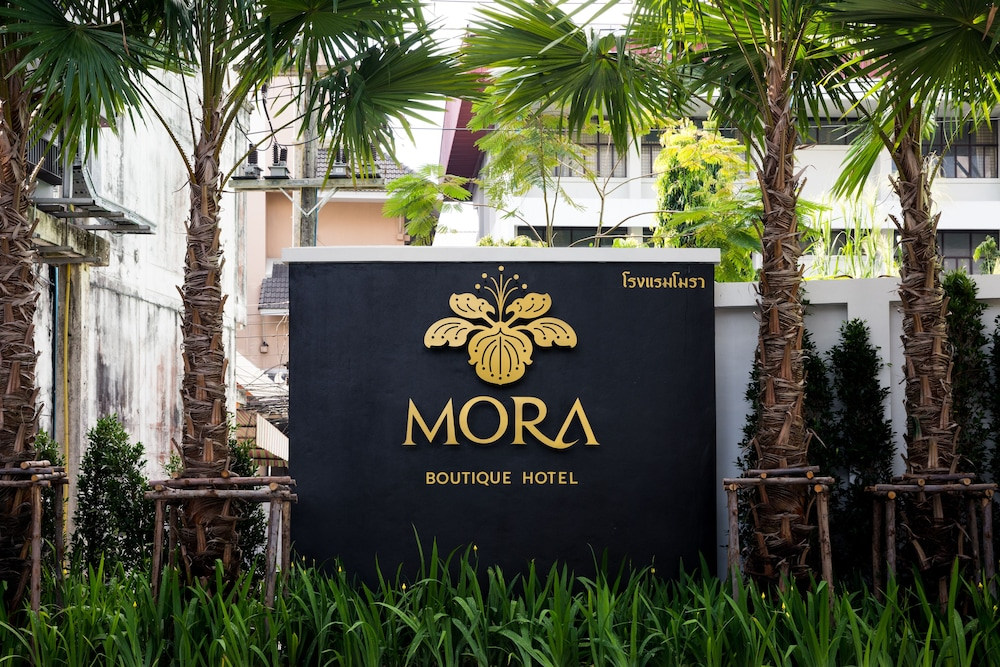 Interior Detail, Mora Boutique Hotel