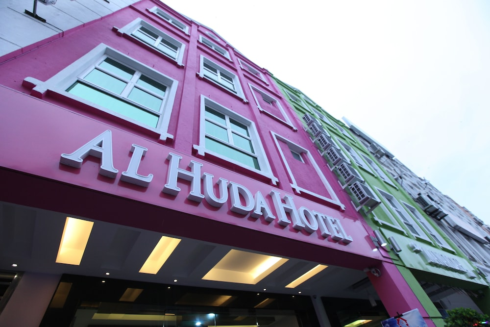Al Huda Hotel: 2019 Room Prices $10, Deals & Reviews | Expedia