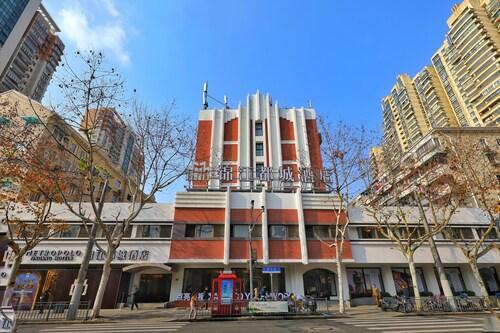 ジンジャン メトロポール シャンハイ シンティエンディ ホテル