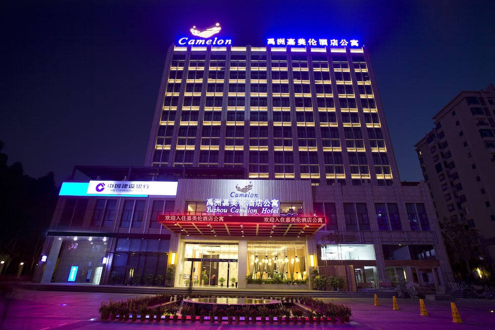 Front of Property, Yuzhou Camelon Hotel