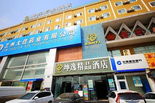 Kunyi Boutique Hotel (Lanzhou High-speed Railway Station)