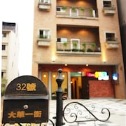 Douzi Home Hotel-nearby Metro - Hostel