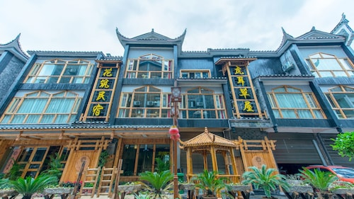 Floral Hotel Fenghuang Huercaowu
