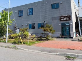 GUEST HOUSE MASAGO - Hostel