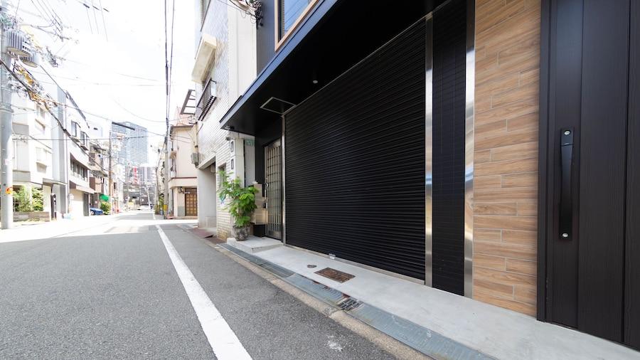 Guest House Megu-chan