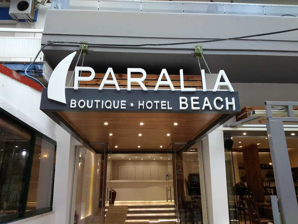 Featured Image, Paralia Beach Boutique Hotel