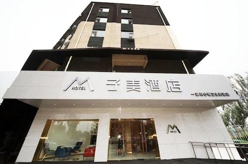 北京 ジメイ ホテル (北京姿美飯店)