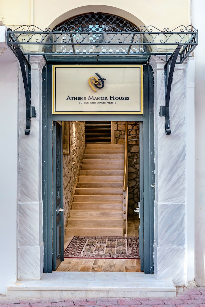 Property Entrance, Athens Manor Houses Suites Apartments