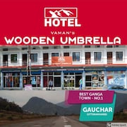 Hotel Wooden Umbrella