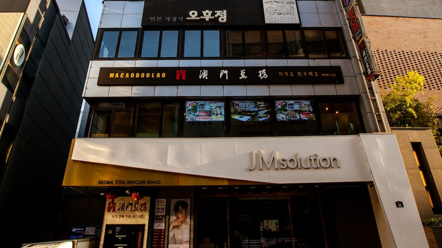 Step Inn Myeongdong 2 - Hostel