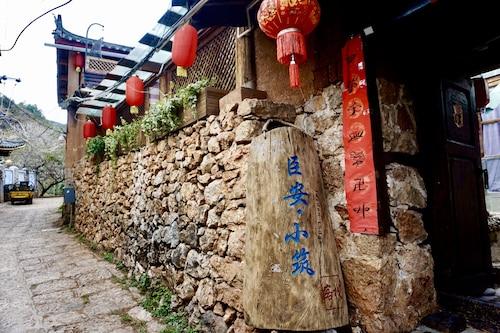 Lijiang Jayden Lodge