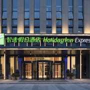Holiday Inn Express Qingdao Chengyang Central