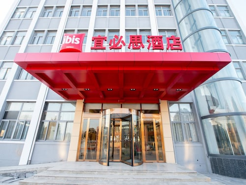 Ibis Guanyun Kowloon Port Water Street Hotel