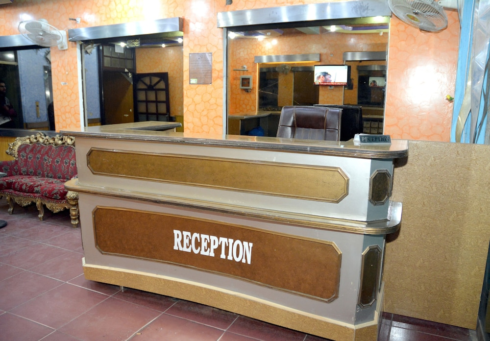 Reception, Madina International Hotel
