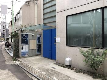 ホテル アドネス (男性専用)