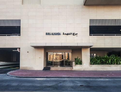 HiGuests Vacation Homes - Burj Al Nahda