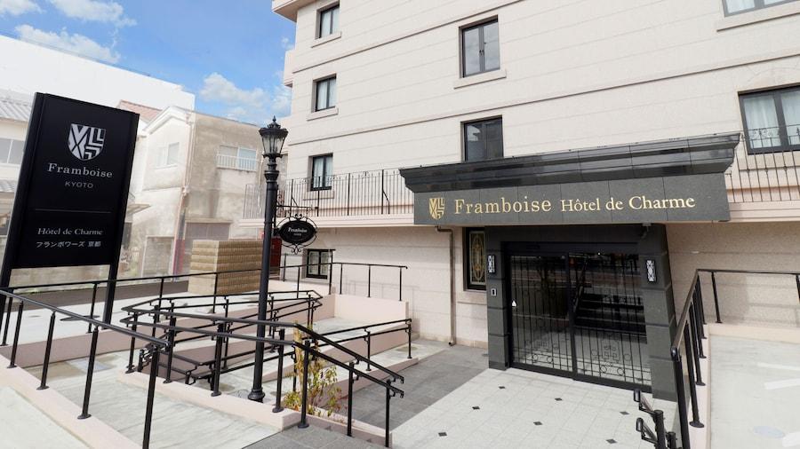 Framboise KYOTO Hotel de charme