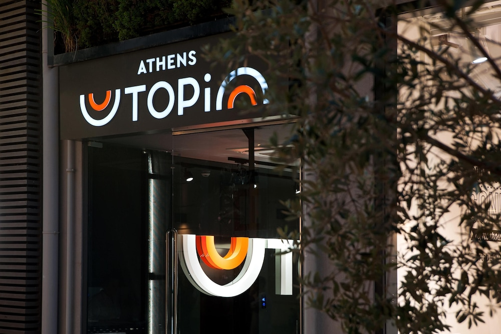 Property Entrance, Athens Utopia Ermou