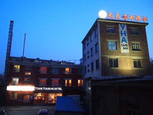 Tiantian International Youth Hostel