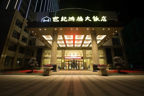 The Century Hongteng Hotel