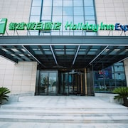 Holiday Inn Express Ningbo Fenghua