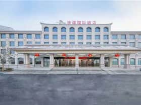 Xinyuan International Hotel