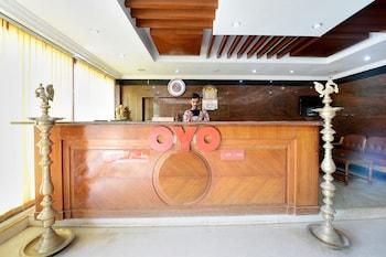 OYO 29577 Raja Rajeswari Tower Deals & Reviews