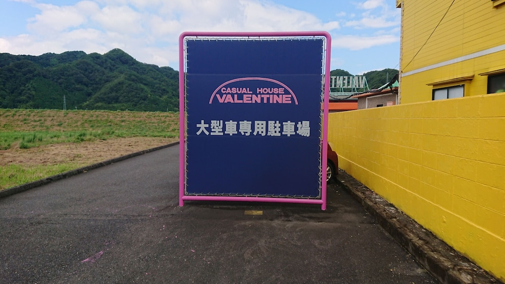 Parking, Valentine-Adult Only