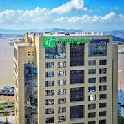 Holiday Inn Express Zhoushan Dinghai