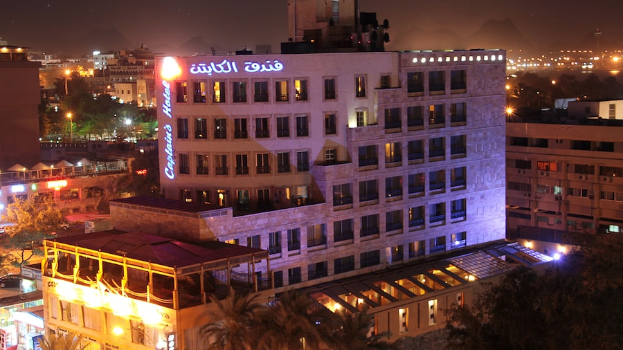 Captain's Hotel