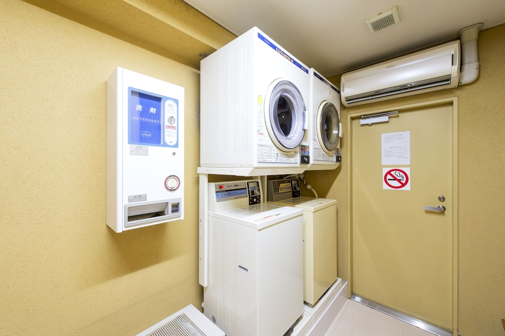 Laundry Room, Hotel Villa Fontaine Tokyo-Otemachi