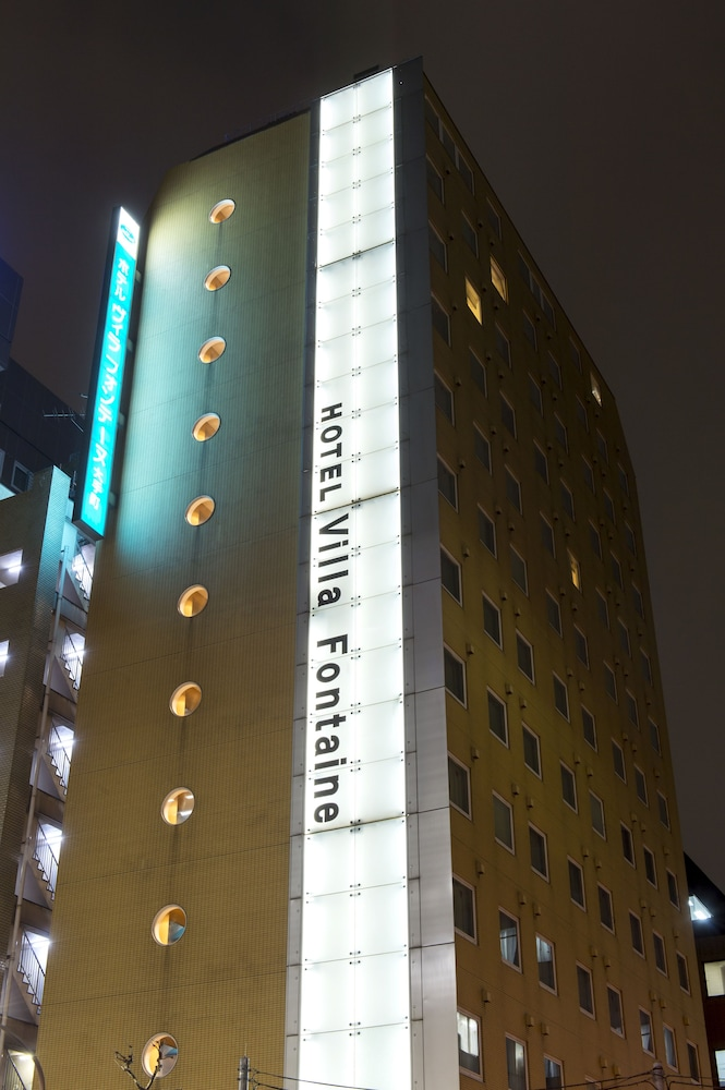 Front of Property - Evening/Night, Hotel Villa Fontaine Tokyo-Otemachi