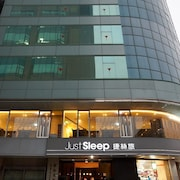 Just Sleep Ximending