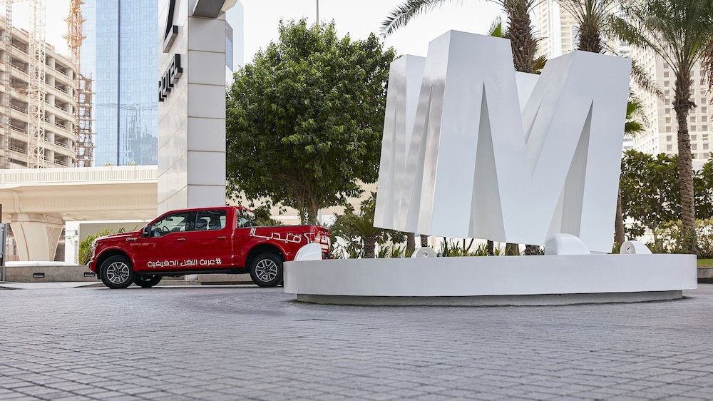 Parking, Media One Hotel Dubai