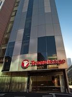 Travelodge Hotel Melbourne Docklands (3 of 61)