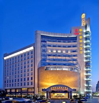 Jin Jiang International Hotel Changzhou