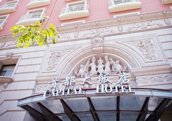 松江南京駅周辺でリーズナブルに宿泊出来るホテル