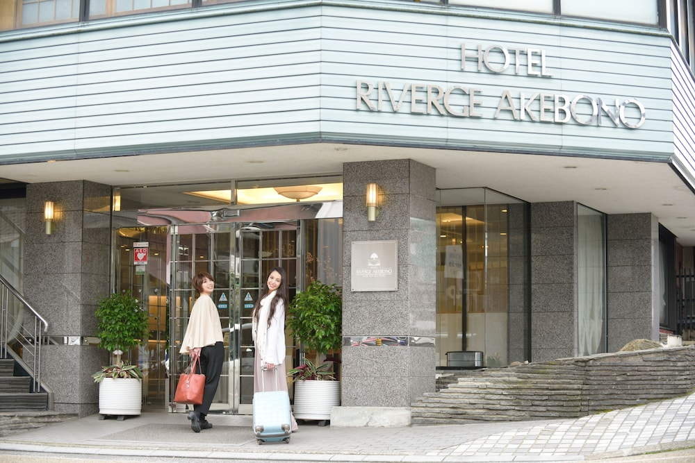 Front of Property, Hotel Riverge Akebono