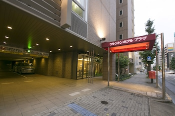 Nagoya Sakae Washington Hotel Plaza